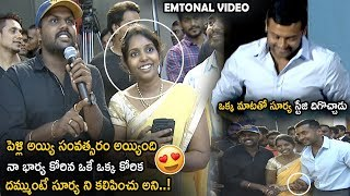 Hero Surya Gets Emotional After Seeing This Couples Shows Their Love Towards On Him || LATV