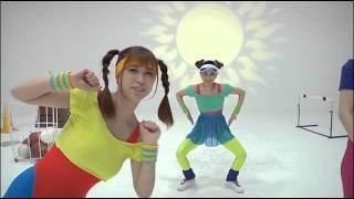 恵比寿マスカッツ  Making 九九ダンス 永作あいり 検索動画 10