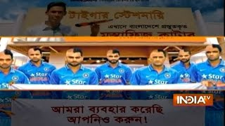 Bangladeshi newspaper mocks Team India with photographs showing half-shaven heads of players