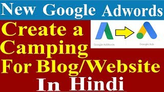 How To Create a Camping For Blog Or Website Video In Google Ads