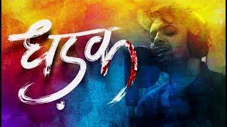 Dhadak Title Song | Piano Cover | Tushar Joshi