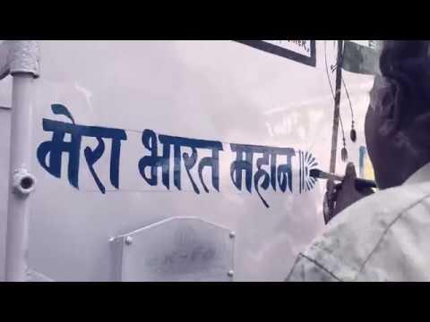 The Aam Artist Gallery: Meet Ganesh, the truck painter.