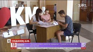 Чому подорожчало навчання в українських ВНЗ