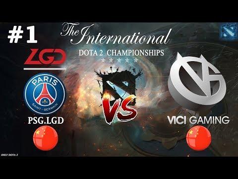 КИТАЙСКОЕ ДЕРБИ!   PSG.LGD Vs Vici Gaming #1 (BO3) The International 2019