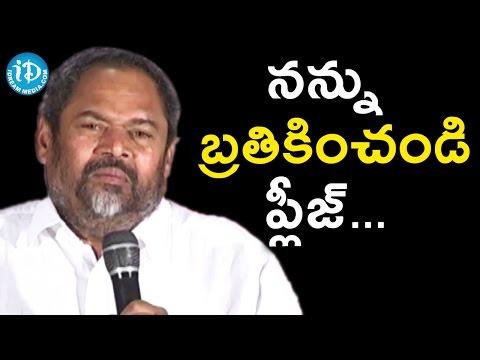 R. Narayanamurthy Sensational Comments On Telugu Film Industry || Chandalavada Padmavati, Jayasudha