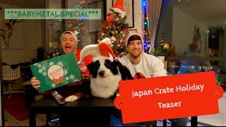 We tease our upcoming December Japan Crate unboxing video and also ...