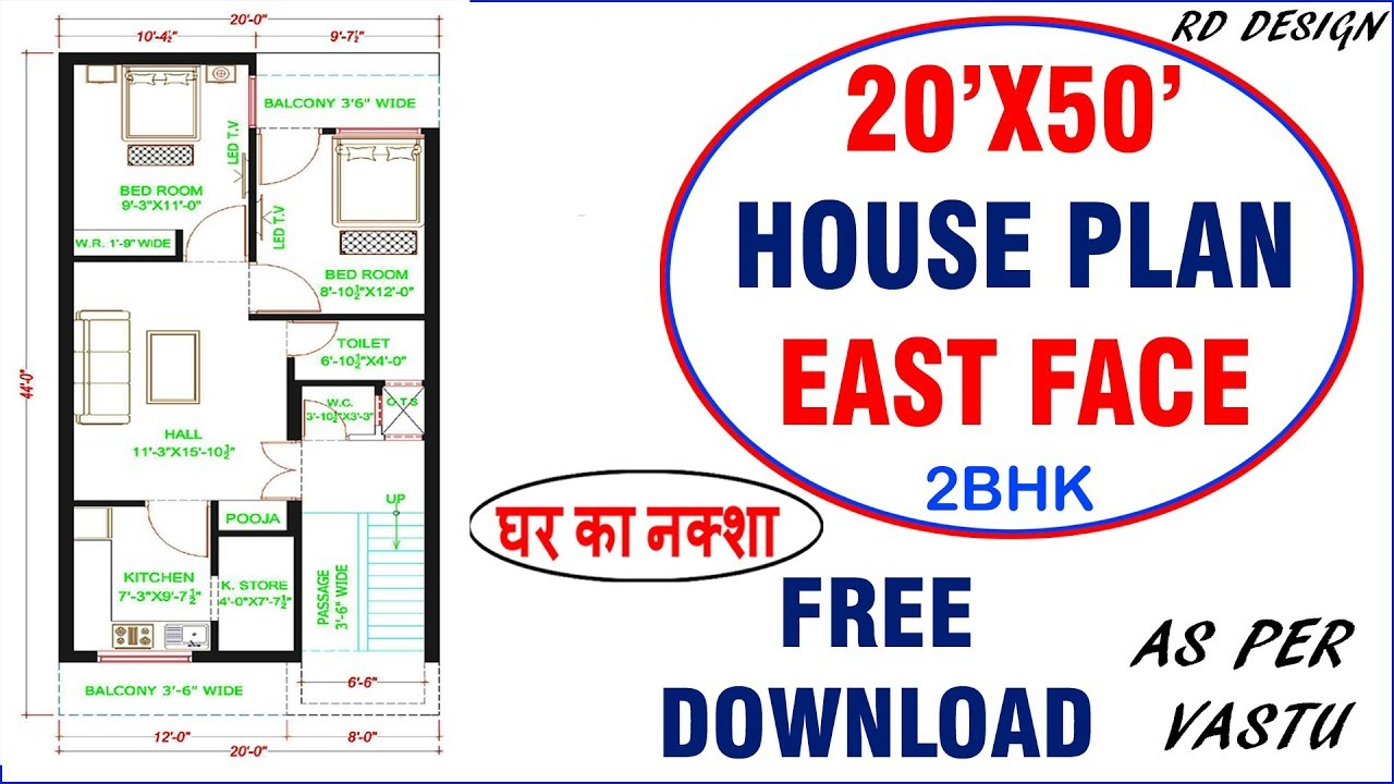 20' x 50' house plans east facing | 2bhk house plans - YouTube