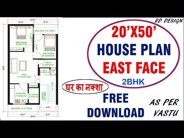 20 x 50 house plans east facing   2bhk house plans
