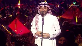 Majid Al Mohandis ...  Wahishni Moot   ماجد المهندس … واحشنى موت - حفل أبها 2019