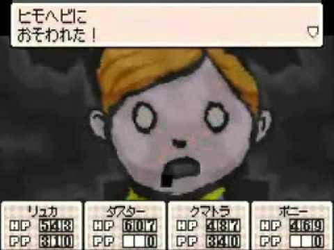 ゲームに登場するトラウマキャラ10選!敵 ...