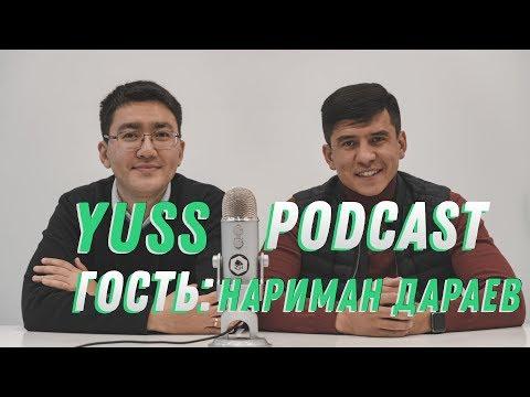 YUSS PODCAST - как купить квартиру в Казахстане, выбор жилья у застройщика