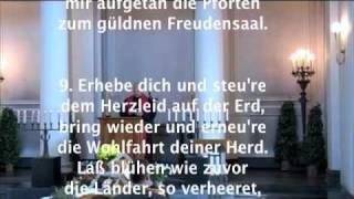 """Schöneberg: """"Zieh ein zu deinen Toren"""", Evangelisches Gesangbuch 133"""