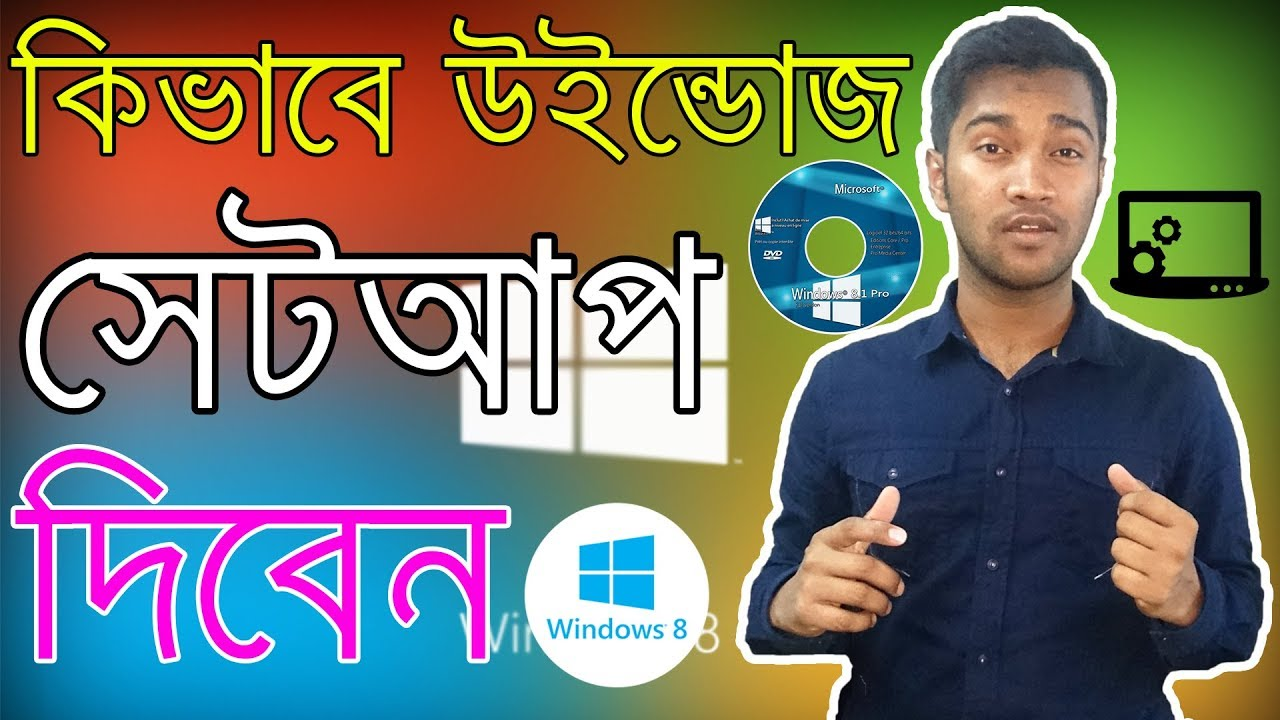 Microsoft Windows 8.1 Pro ISO Download Overview