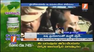 TJAC Kodandaram Released From Police Custody At Kamathipura Police Station   Hyderabad   iNews