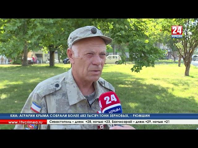 В Симферополе отметили 77 ю годовщину создания крымского народного ополчения во время Великой Отечес