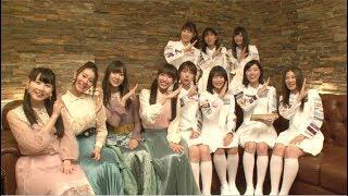 2017年11月29日(水)、22枚目のニューシングル(2018年1月10日発売)に...