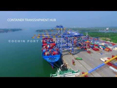 Cochin Port Trust Corporate Video