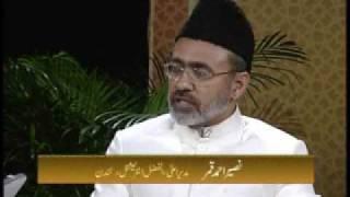 Rah-e-Huda - Part 2 (Urdu)