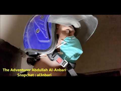 مغامرة عبدالله العنبري الجن يرد لمن قلت أقرب من الباب