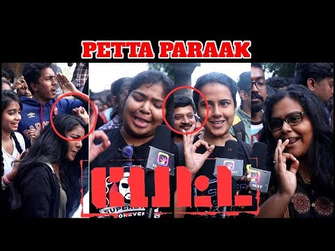 Petta Public Review | Superstar Rajinikanth | Karthik Subbaraj | Vijay Sethupathi | Trisha