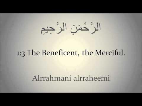 Qur'an Recitation - Al Fatiha - Transliteration - Translation - Arabic