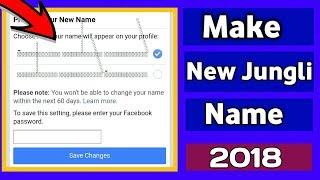 How To Make New Jungli Name On Facebook 2018 || Hindi / Urdu