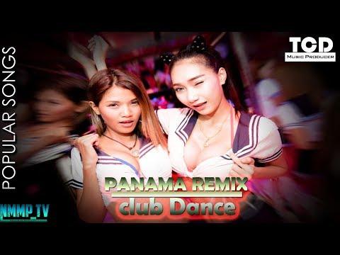 Popular Music Remix Matteo - Panama Ft  Ta Tun Tuang (Music Production Schools) By TCD
