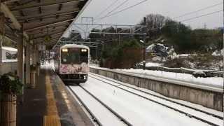 のと鉄道の「花咲くいろは」ラッピング列車が和倉温泉駅に入ってくる様子を撮った動画です。
