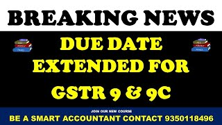 BREAKING NEWS | DUE DATE EXTENDED FOR GSTR 9 AND GSTR 9C | GST ANNUAL RETURN BIG UPDATE |