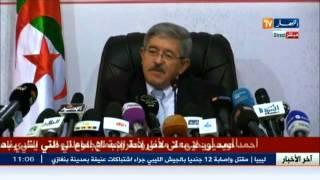 أحمد اويحيى..  قرارات  الرئيس عبد العزيز بوتفليقة سبب النهوض بالاقتصاد الوطني