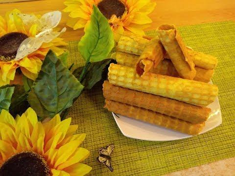 Вафельные трубочки на растительном масле