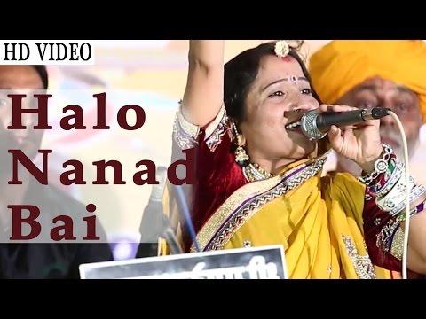 Sarita Kharwal New Bhajan | Halo Nanad Bai...
