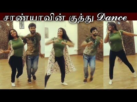 சரண்யாவின் குத்து Dance - Nenjam Marappathillai Actress Sharanya Turadi Latest Dubsmash thumbnail