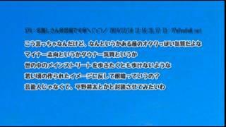 女優の遠藤久美子(36歳)が、12月9日に放送されたバラエティ番組「今夜...