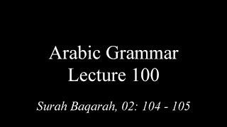 Arabic Grammar Lecture 100: Surah Baqarah 02 : 104 - 105 (Urdu)