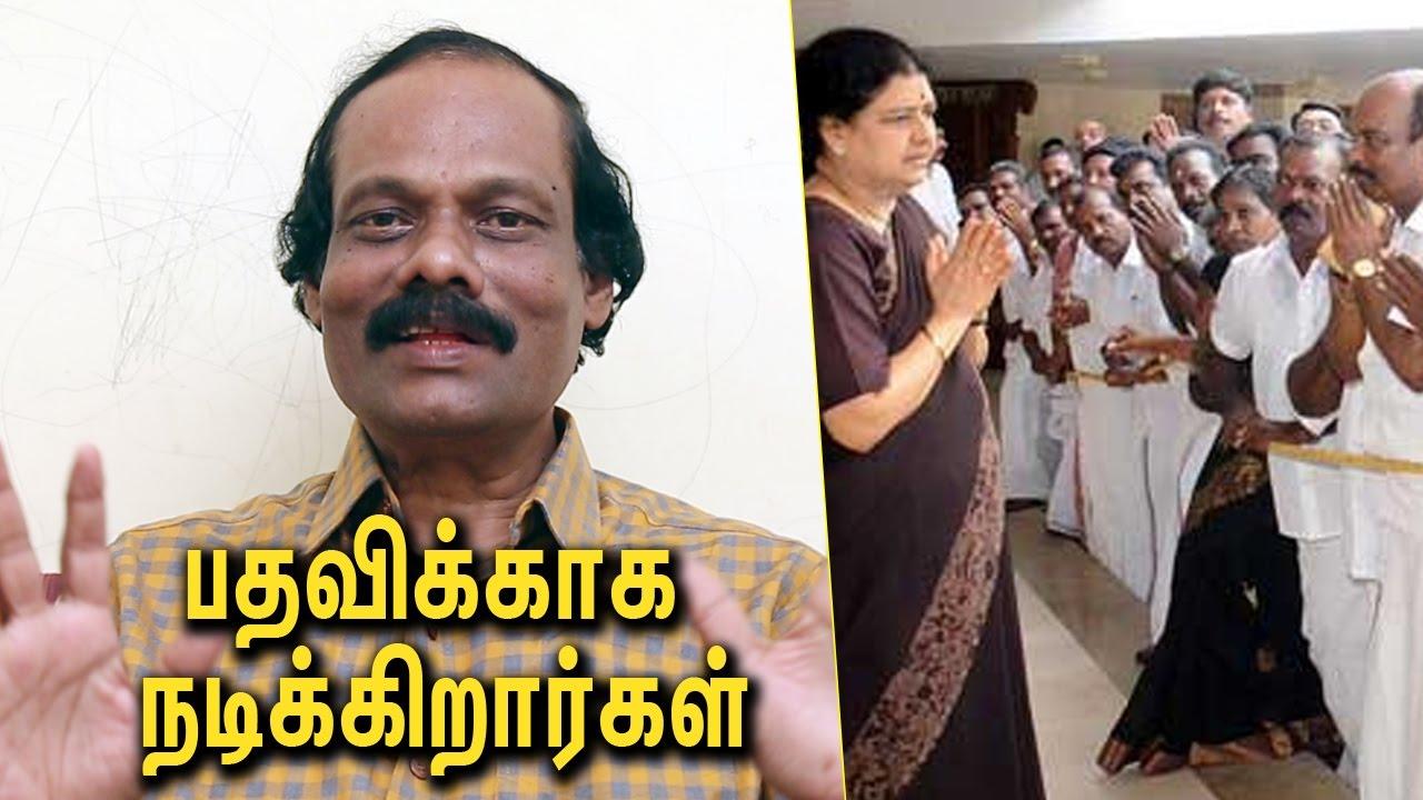 ஜெயலலிதா பற்றி மனம் திறக்கும் : Leoni   Interview on Jayalalitha's Death &  Chinnamma Sasikala