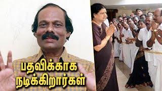 ஜெயலலிதா பற்றி மனம் திறக்கும் : Leoni | Interview On Jayalalitha's Death & Chinnamma Sasikala
