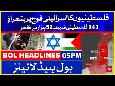 Israeli–Palestinian conflict - News Headlines