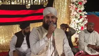 Hafiz Ahmed Raza Qadri New Live Video From Biggest Mehfil At Lahore (Part 1) 14 October 2018