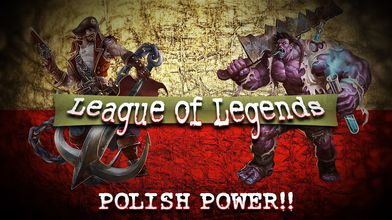League Of Legends Matches