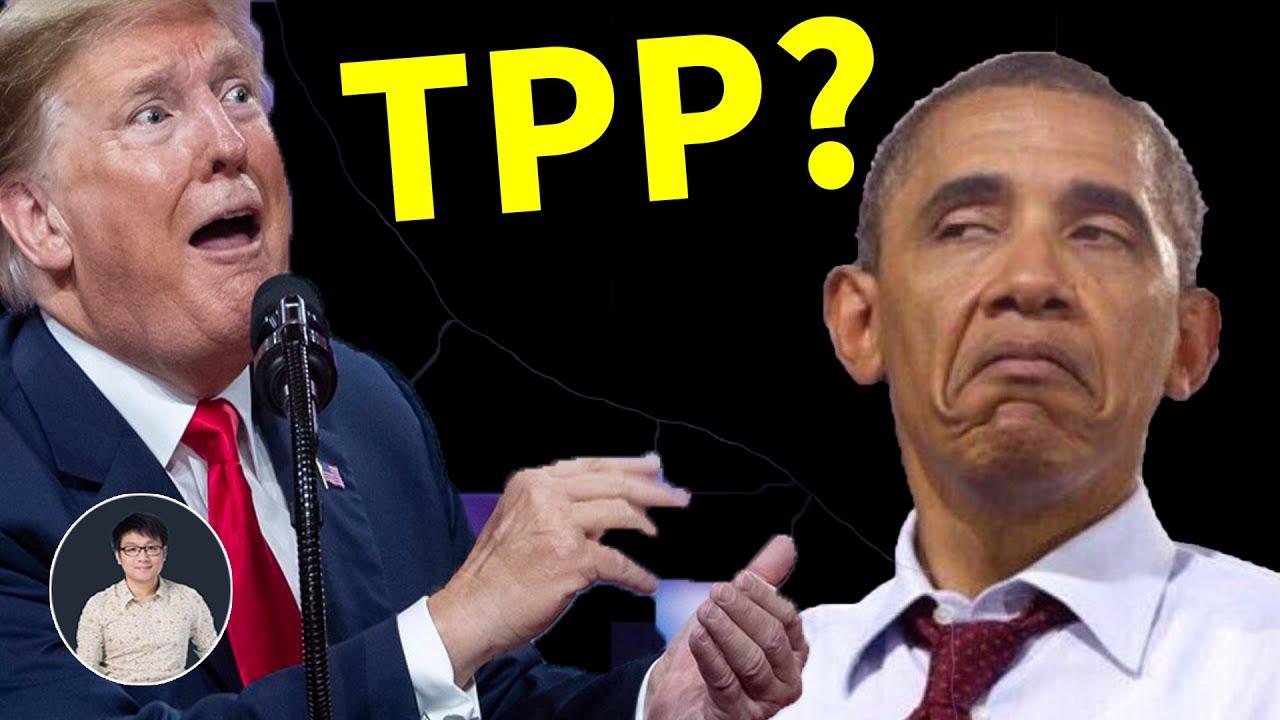 【大國博弈】PTT是什麼?要如何突圍 - YouTube