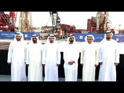 Groundbreaking of Dubai Creek Tower at Dubai Creek Harbour