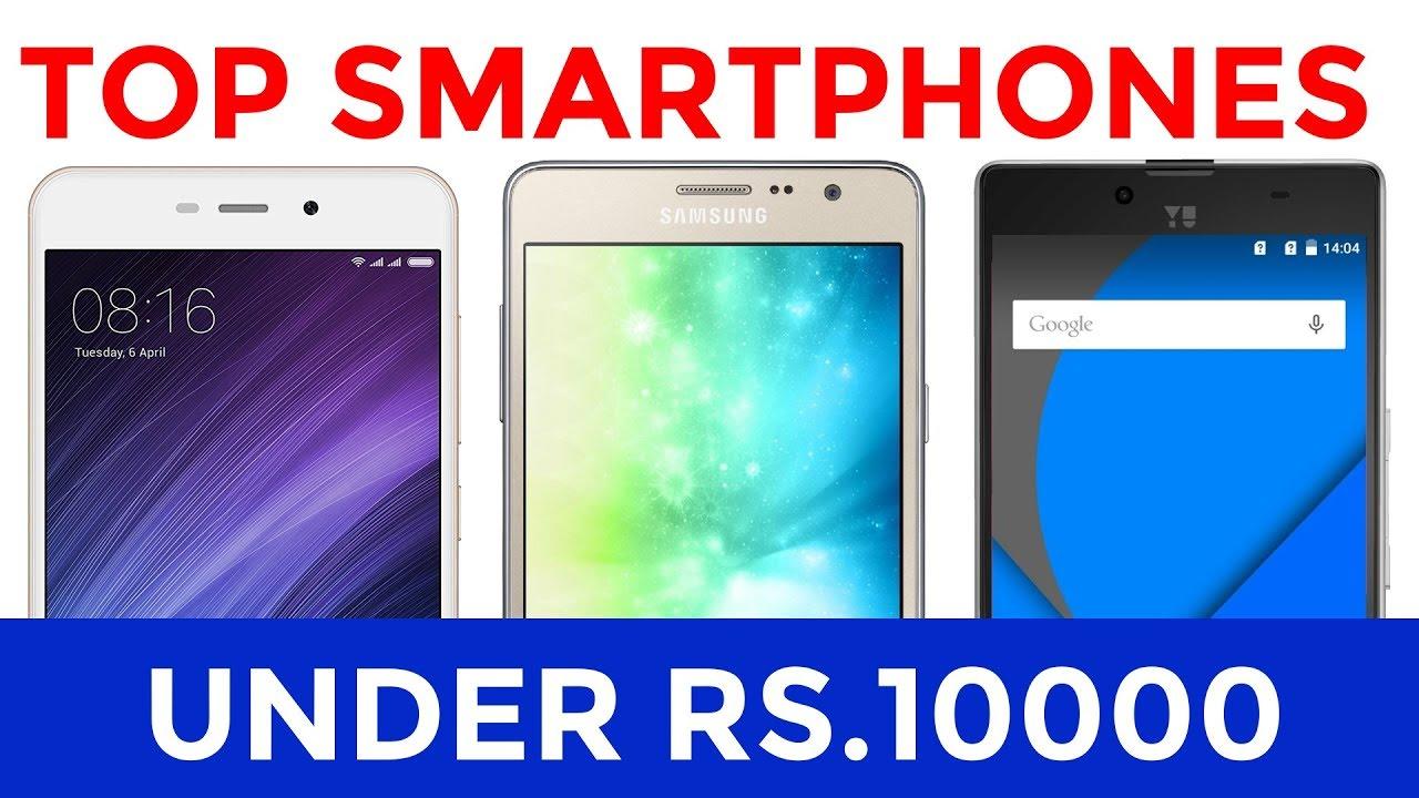 3c5665284 Top 10 Best Smartphones Under Rs. 10