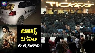Huge Stampede For Baahubali 2 Movie Tickets | SS Rajamouli | Prabhas | Rana | Telugu Full Screen