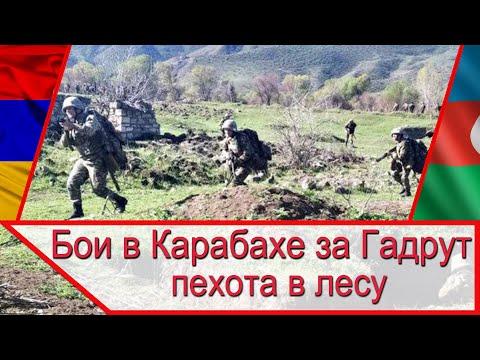 Захват Гадрута в Нагорном Карабахе и роль пропаганды