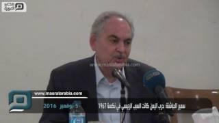 مصر العربية | سمير الحباشنة: حرب اليمن كانت السبب الرئيسي في نكسة 1967