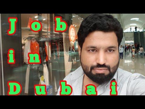 Job in Dubai Urgent Demand | Azhar Vlogs Dubai UAE Jobs  | my job in Dubai