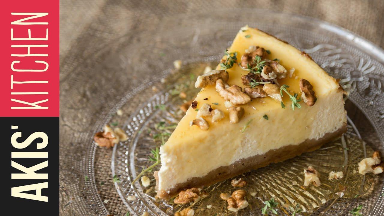 Greek Yogurt Cheesecake   Akis Kitchen - YouTube