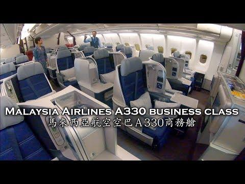 Malaysia Airlines A330 business class MH128 Melbourne to Kuala Lumpur 馬來西亞航空空中巴士A330商務艙墨爾本飛往吉隆玻