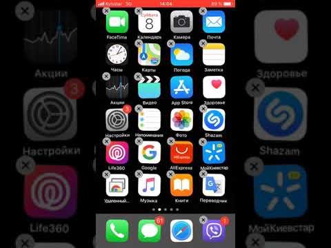 Как удалить Safari сафари с айфон или любое другое приложение
